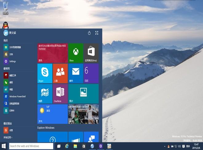 installerr-windows-103
