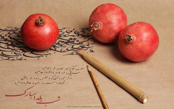 عکس نوشته تبریک شب یلدا