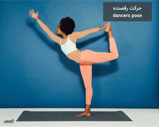 حرکات یوگا برای مبتدی ها